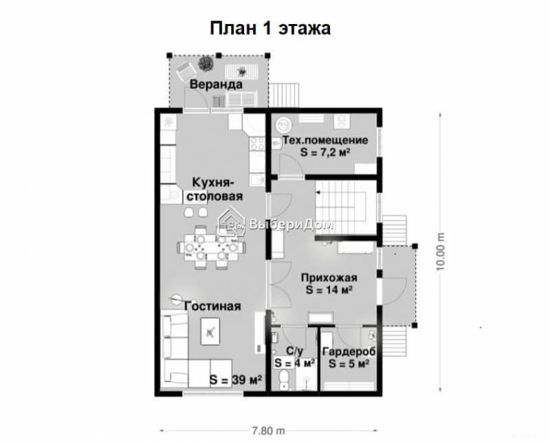 2х этажный стильный и современный дом